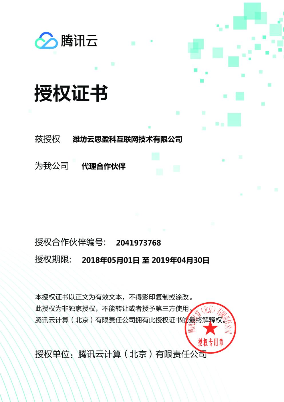 CC53C813-AD25-4507-9111-EA3F26853FB2.png